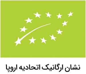 نشان ارگانیک اتحادیه اروپا