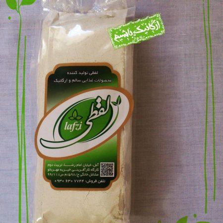 آرد برنج سبوسدار ارگانیک