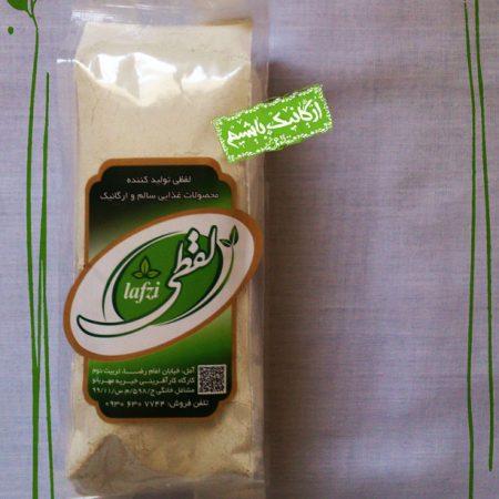 آرد برنج سفید ارگانیک